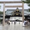 東京の名所「靖国神社」へのアクセス方法及び見どころと、混雑状況や治安についてご紹