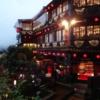 台北から鉄道やバスで九份老街を日帰り観光する方法