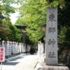 「東郷神社」都心にある日露戦争の英雄を祀る神社(その1)