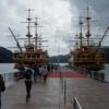 【後編】東京からの箱根ゴールデンコース日帰り旅行―「箱根海賊船」で芦ノ湖縦断