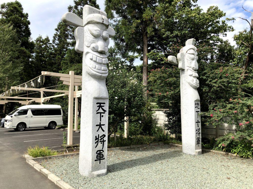 東京から日帰りで探訪できる「高句麗」-高麗神社と聖天院をご紹介 ...